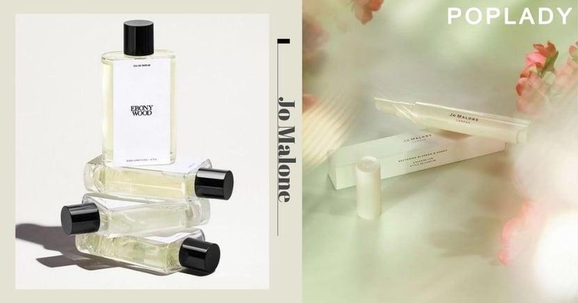 Jo Malone香水筆、聯成Zara「Zara Emotion」香水系列 分別在港、台宣佈上架!