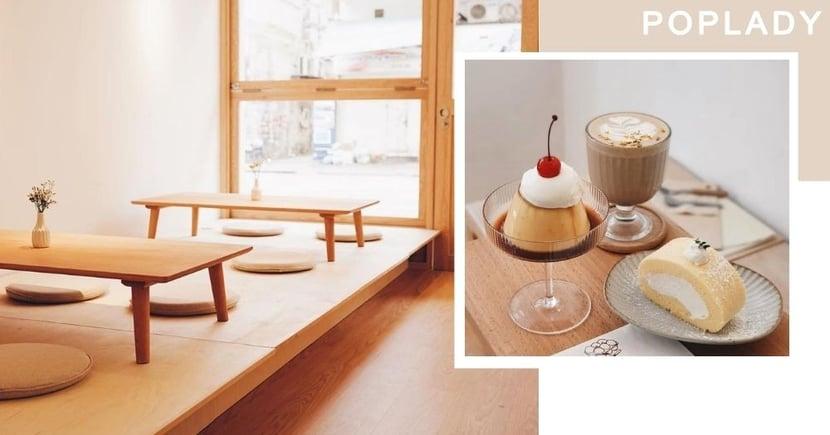 【打卡Cafe2020】4間日式木系Cafe 推介,讓身心放鬆、療癒!