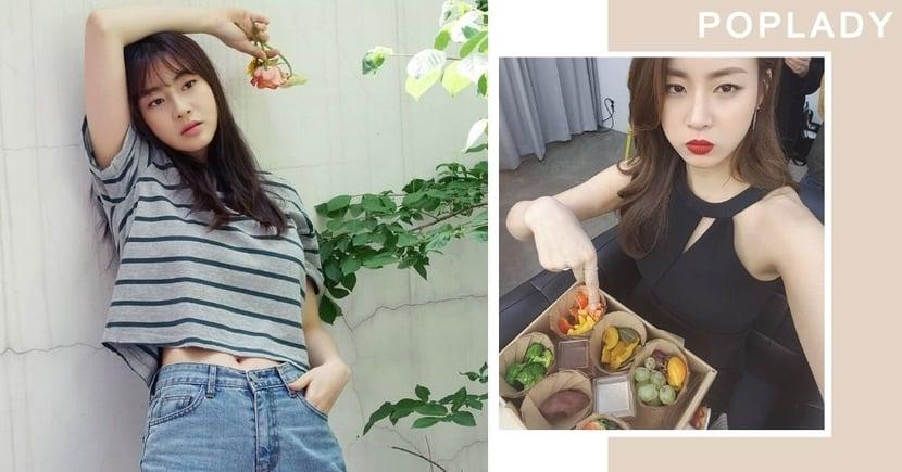 一年瘦24kg ! 玄彬前女友姜素拉公開瘦身秘訣靠這3招!