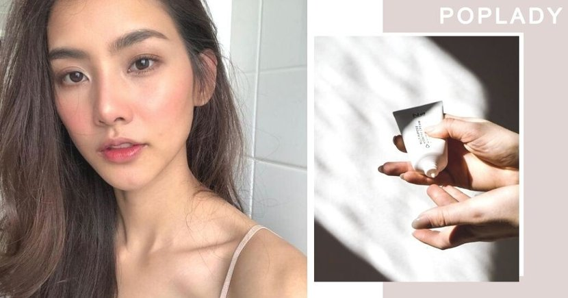 【2020素顏霜】懶人必備人氣防曬素顏霜,一支解決口罩肌問題!
