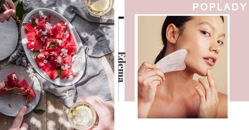 【去水腫方法】天然去水腫食療法!吃對喝對搭配按摩10天可減3kg!