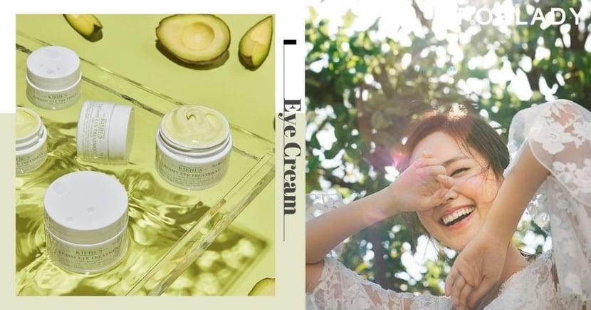 【眼部護理】初秋滋潤零負擔!5款眼霜對抗轉季乾燥又不怕眼周長油脂粒!
