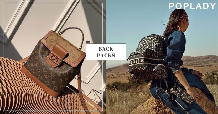 【背囊推介】大容量手袋讓你解放雙手!Gucci 、Prada等必入手時尚實用背包!