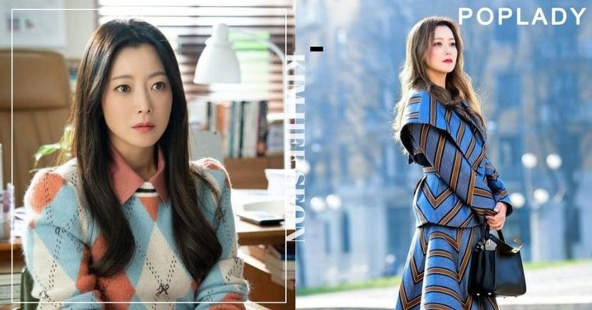 【金喜善】新劇《Alice》43歲美貌成焦點! 4大天然保養瘦身之道!