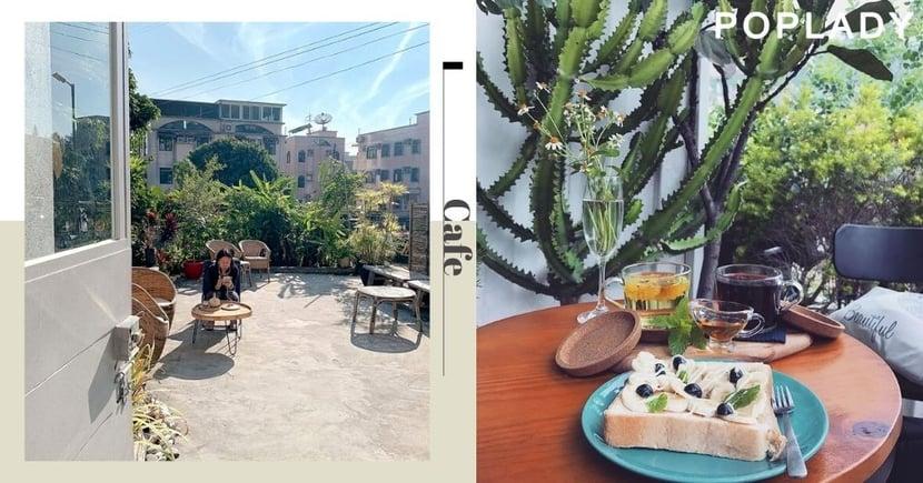 【2020打卡Cafe】吸收大自然的芬多精!3間香港植物打卡Cafe推介