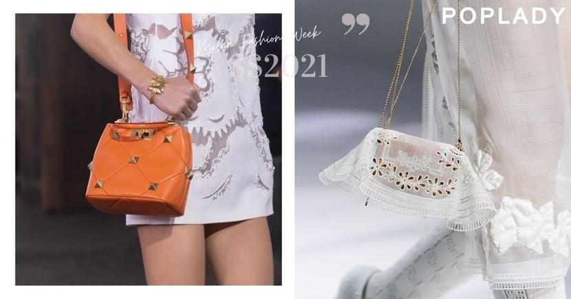【2021春夏米蘭時裝週】 最新春夏「手袋」焦點整合!Valentino、FENDI帶來不少驚喜!