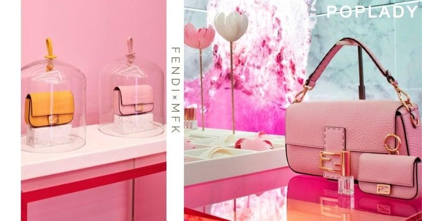 【FENDI粉紅控】FENDI與Maison Francis Kurkdjian再度聯手  粉紅版FENDIFRENESIA香氛手袋登場