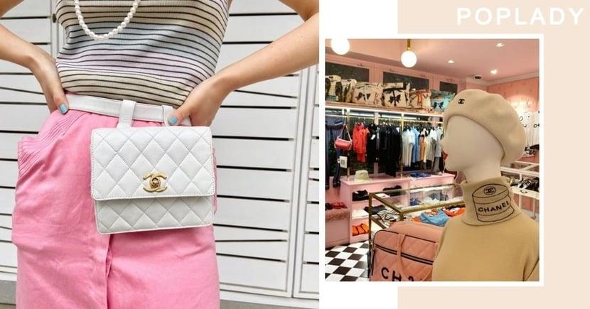 【日本人氣Vintage店】時尚網購罕有、高質中古CHANEL 在家也能輕鬆尋寶