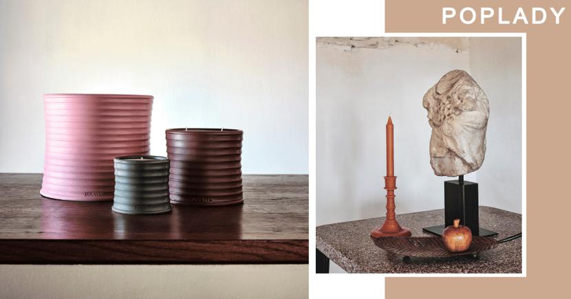 【家居香氣】香氛與視覺的時尚體驗 LOEWE全新Home Scents系列正式登場