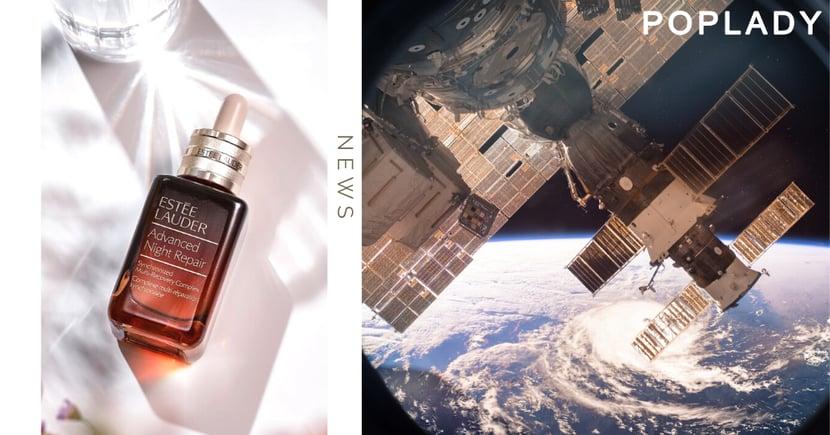 【NASA】繼太空香水後,科學任務再一次變成美妝拍攝新場地!