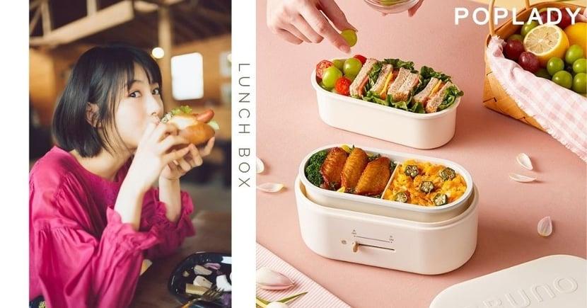 【帶飯必備】3款人氣加熱便當盒推薦,適合上班族的健康蒸煮飯盒!