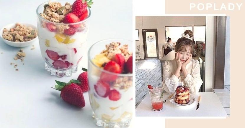 【低脂甜品】6個減肥也能吃的低脂甜品, 好吃又沒罪疚感!