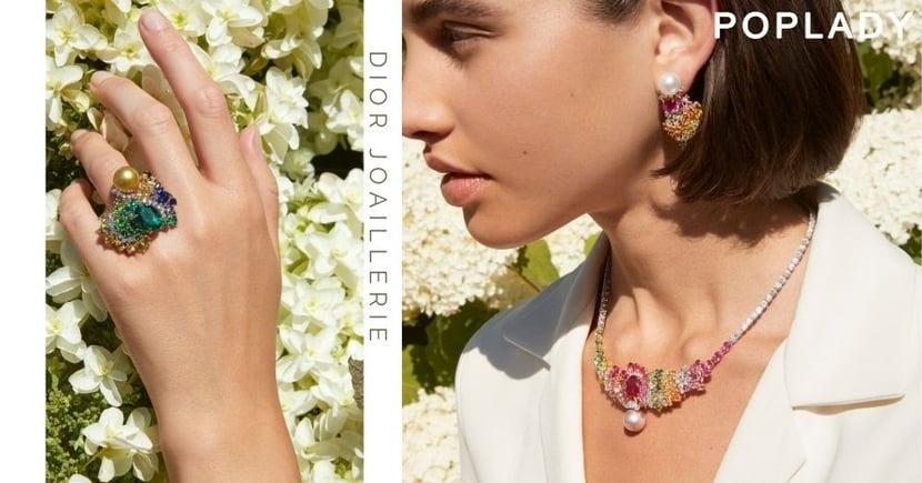 【Dior高級珠寶】彩虹寶石與珍珠延續紮染工藝精神  Tie & Dior高級珠寶華麗登場