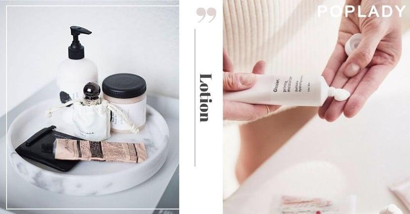 【香氣身體乳】6款香氛身體乳推薦,散發魅力又能護膚