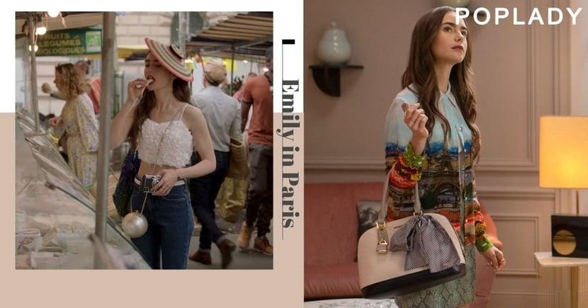 【手袋推介】《Emily in Paris》華麗手袋盤點 :法式女人時尚造型搭配秘訣!