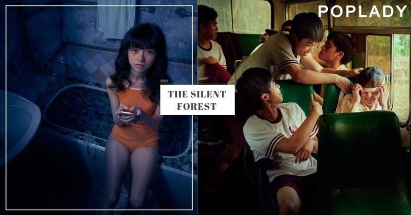 【無聲】台灣年度電影揭台聾啞學校性侵案 說不出來不等於《無聲》!