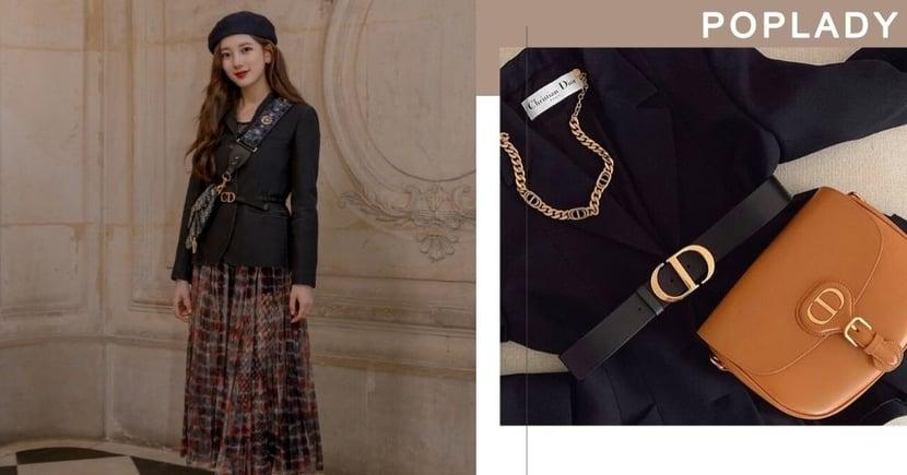 【秋冬外套】不要只知Tweed Jacket!人生必有保值經典外套Dior Bar Jacket!