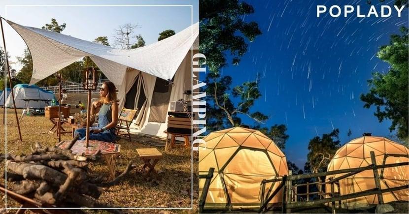 【露營推介】Camping新玩法!3個香港大熱「Glamping」歷奇、水上活動、毛孩友善的豪華露營之旅!