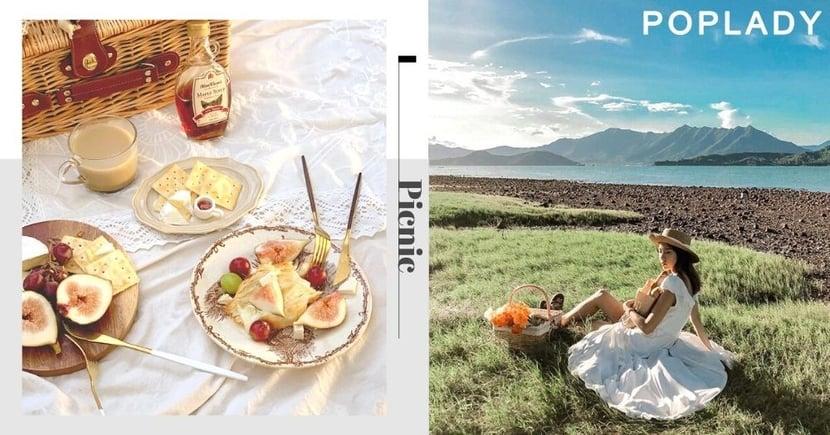 【野餐地點推薦】4個遠離鬧市的野餐好去處!神秘大草原、泥灘日落等打卡美景!