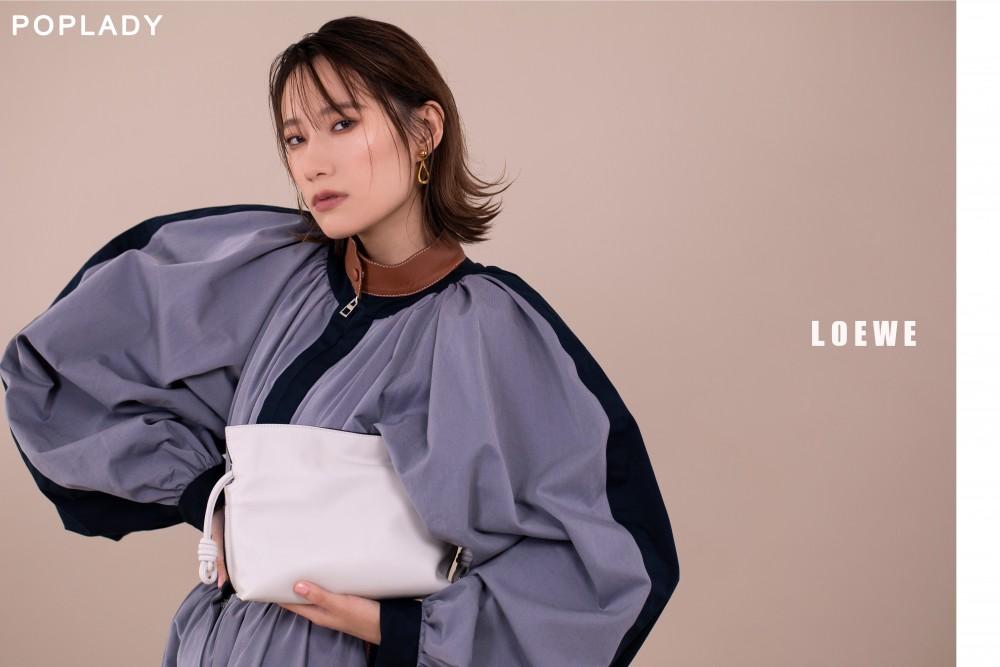 大牌秋冬流行色調 Dior、FENDI、LOEWE、Prada打造高質感時尚造型001