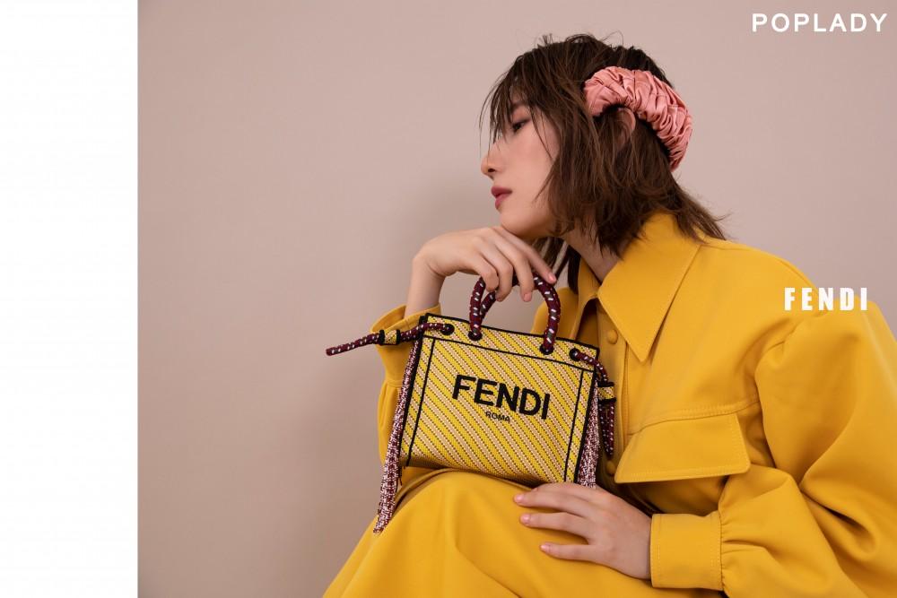 大牌秋冬流行色調 Dior、FENDI、LOEWE、Prada打造高質感時尚造型003