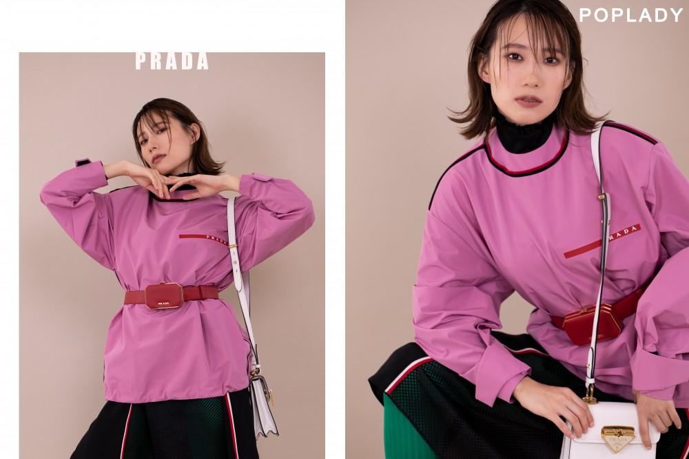 大牌秋冬流行色調 Dior、FENDI、LOEWE、Prada打造高質感時尚造型004