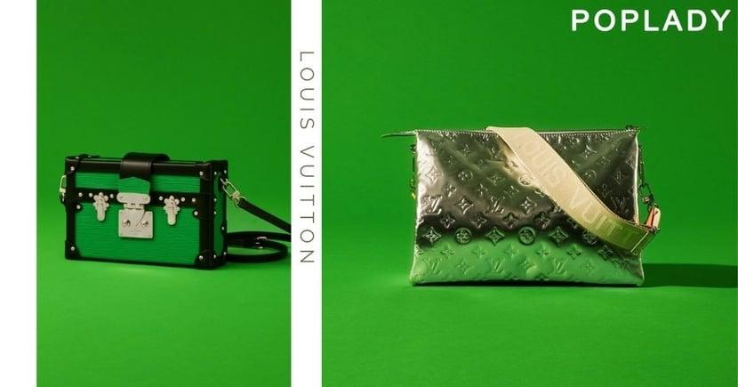 【巴黎時裝週線上看】巴黎同步直播:Louis Vuitton 2021春夏時裝展 新款手袋先公開