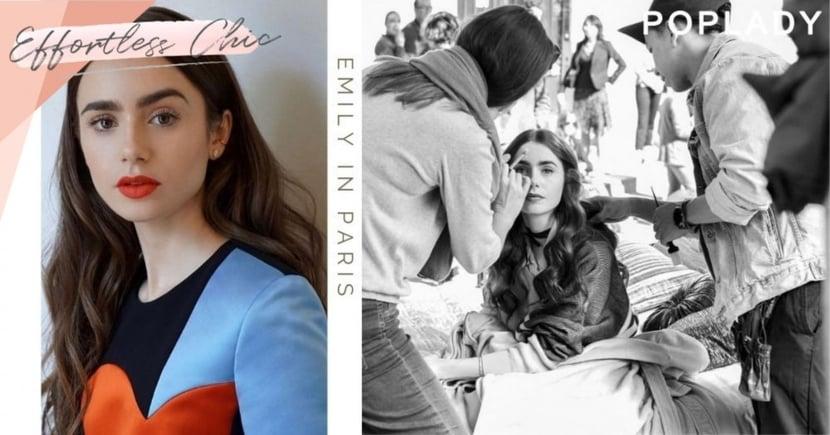 《Emily in Paris》打造隨性法式美女,劇中妝容技巧大公開!