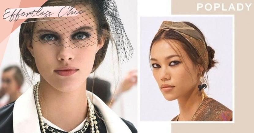 2021年春夏最新妝容重點!這種眼妝要強勢回歸了,Chanel、Dior、Chloé