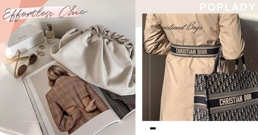 【名牌手袋投資】選它們就對了,Bottega  Veneta、Dior 最值得投資的保值款式!