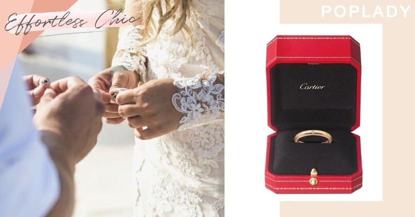 【名牌婚戒】時尚極簡主義 Hermès、Cartier、CHANEL、Tiffany & Co. 入門級結婚戒指