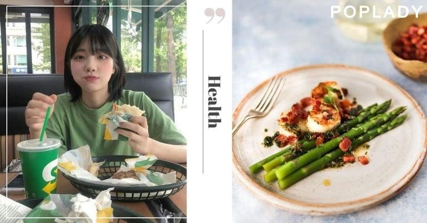 【蔬菜飲食】9種蔬菜煮過更有益!從營養方面考慮,這種方法最適合!