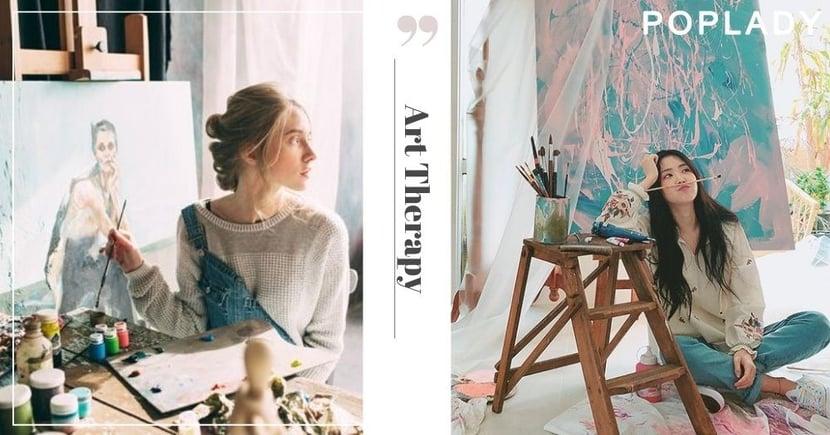 【解壓方法】Art therapy藝術舒壓法,放鬆心情品味人生!
