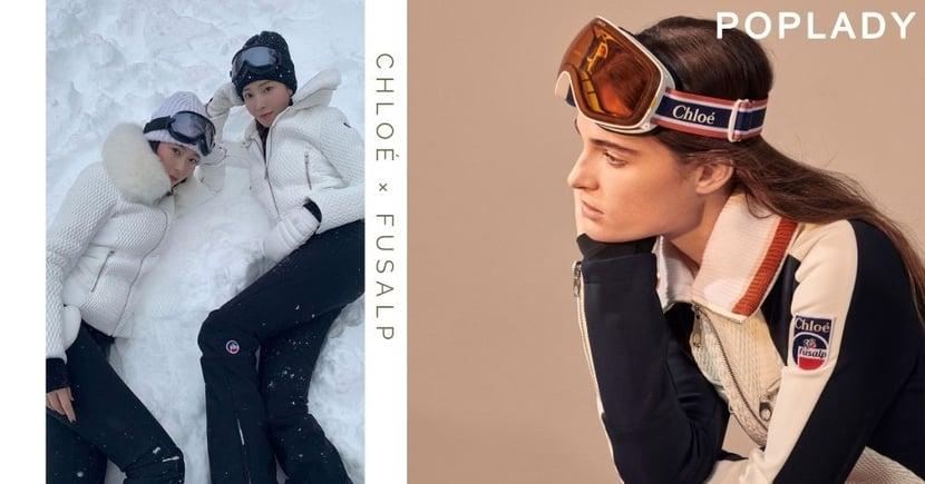 Chloé與Fusalp首度聯乘高格調古典滑雪裝 全智賢、Jessica姊妹最愛