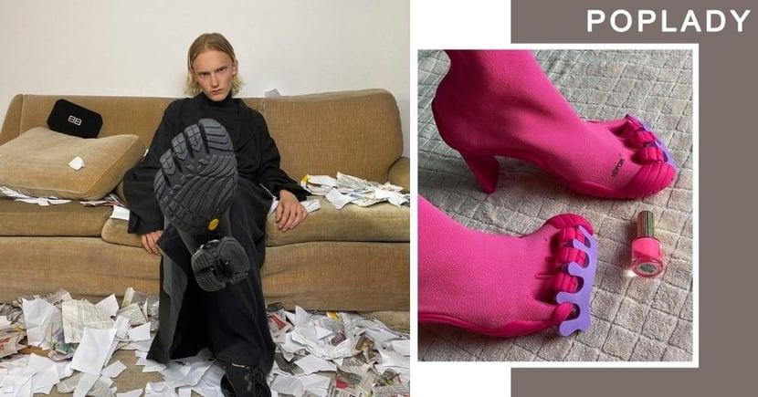 Balenciaga × Vibram怪美五趾「Toe」系列限量上架 是你能駕馭的時尚潮流嗎?