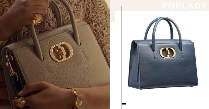 【奶泡咖啡、霧灰藍色調】全新Dior St Honoré手袋登場 搶眼「CD」金屬旋扣 古典優雅實用型