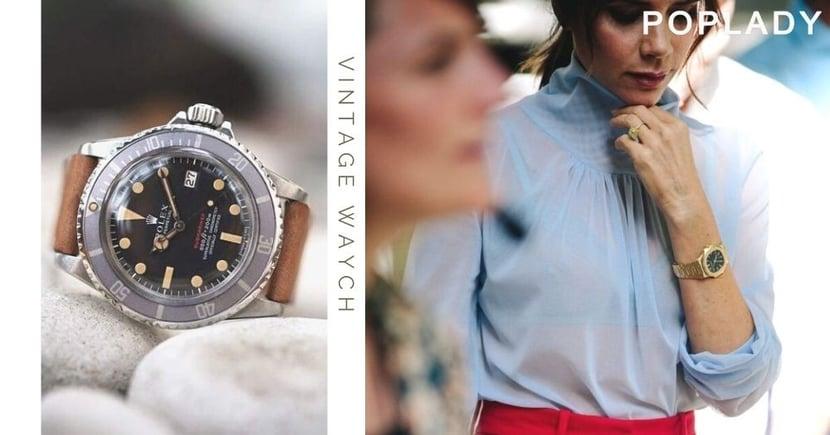 【舊裝勞力士】女士大愛Rolex、Cartier、Omega、PP古董錶 不再只是男人專利!
