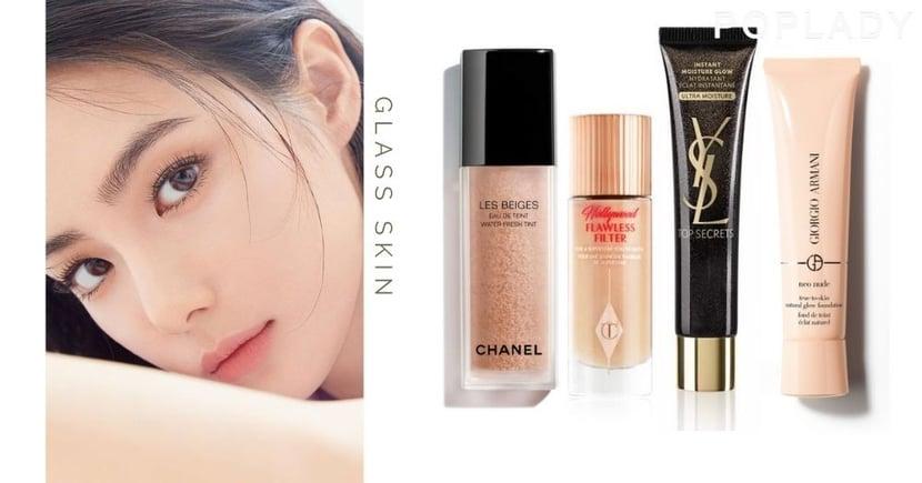 【2020秋季妝容】輕易打造韓國女生都愛的「玻璃肌」化妝秘技