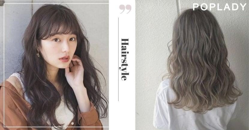 【初秋髮型】4個氣質捲髮造型推薦,讓你在這個秋冬散發性感魅力!