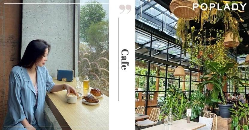 【打卡Cafe2020】大馬人氣森系打卡Cafe,享受遠離繁囂的下午茶時光!