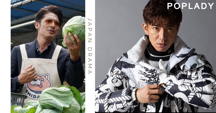 愈佬愈有味的日本男藝人,還能型到這種程度!木村拓哉、玉木宏、福山雅治
