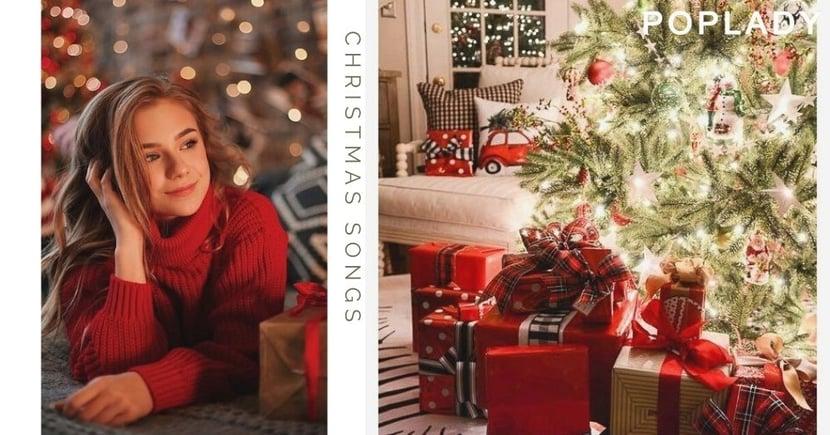 【聖誕歌單】今年必聽浪漫聖誕歌推薦,溫馨旋律陪你度過難忘的聖誕月!