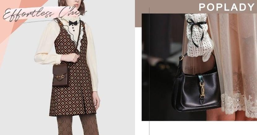 【手袋2020】7款Gucci價位親民「迷你包」!輕鬆入手大熱Jackie手袋!
