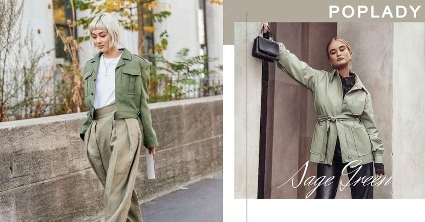 今個冬天大流行温柔「鼠尾草綠」,時尚達人示範出高級清爽幹練穿搭感覺!