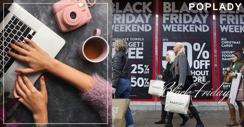 【Black Friday優惠2020】5間時尚網店限定折扣 30% OFF買名牌手袋是時候入手了!