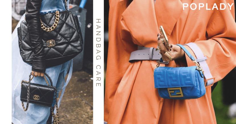 【手袋保養】戒掉5個日常小習慣 延長CHANEL、Hermès名牌手袋壽命的關鍵