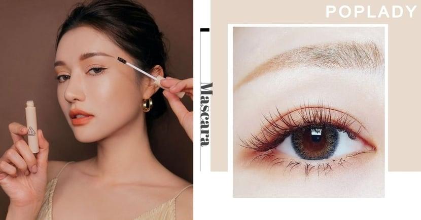 【睫毛液教學】完美眼睫毛4大秘訣!這樣刷睫毛液「根根分明」眼睛放大1倍!
