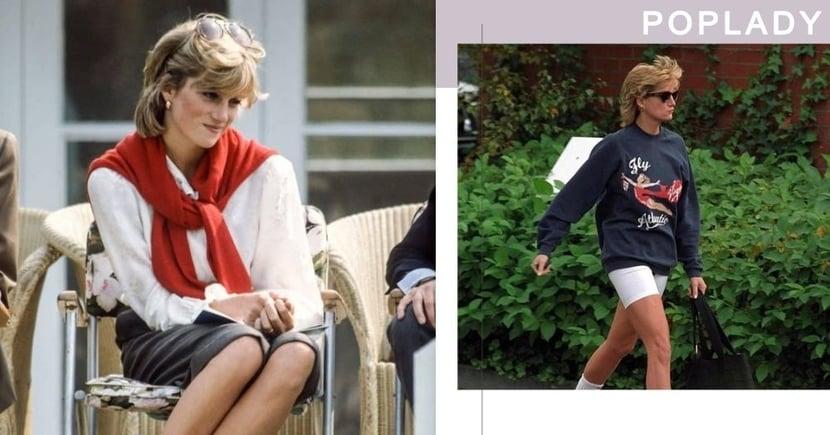 禮服穿搭學不了?戴安娜王妃的日常穿搭才是女生最應學的「優雅貴氣」配搭!