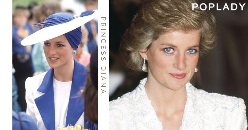 【皇室時尚】戴安娜王妃最愛的不是藍眼線,而是平實自然的減齡妝容