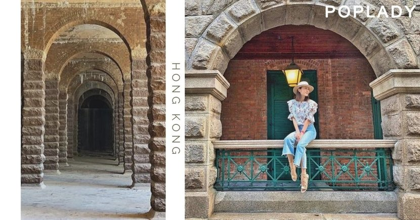 【2021香港IG打卡】除了主教山外,香港還有這些古老遺跡可觀,仿如置身外國!